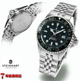 スタインハート/Steinhart/腕時計/オーシャン/OCEAN 1 GMT BLACK CERAMIC - JUBILEE BRACELET/ダイバーズウォッチ/メンズ/スイスメイド