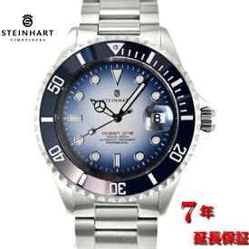 スタインハート/Steinhart/腕時計/オーシャン/Ocean 1 Premium Blue Ceramic-Limited/ダイバーズウォッチ/メンズ/スイスメイド