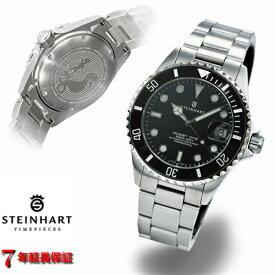 スタインハート/Steinhart/腕時計/オーシャン/OCEAN ONE 39 BLACK CERAMIC/ダイバーズウォッチ/メンズ/スイスメイド