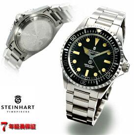 【スーパーセール 限定】 スタインハート/Steinhart/腕時計/オーシャン/OCEAN VINTAGE MILITARY 39/ダイバーズウォッチ/メンズ/スイスメイド