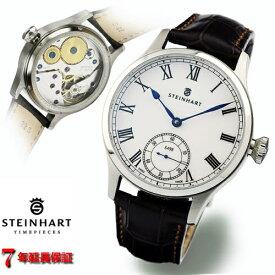 スタインハート/Steinhart/腕時計/マリーン/Marine Chronometer 44 Roman/メンズ/スイスメイド/ホワイト×アリゲーター