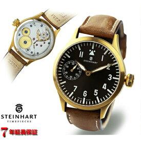 スタインハート/Steinhart/腕時計/エヌエービー/Nav B-Uhr 44mm Handwind Bronze/メンズ/スイスメイド/機械式手巻き