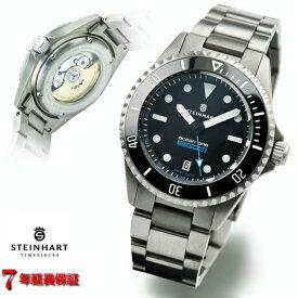 スタインハート/Steinhart/腕時計/オーシャン/Ocean Titanium 500 Premium/ダイバーズウォッチ/メンズ/スイスメイド