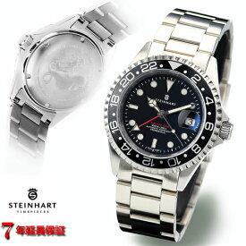 スタインハート/Steinhart/腕時計/オーシャン/Ocean 1 GMT Black/ダイバーズウォッチ/メンズ/スイスメイド