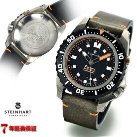 スタインハート/Steinhart/腕時計/トリトン/TRITON 1000 TITANIUM/ダイバーズウォッチ/メンズ/スイスメイド