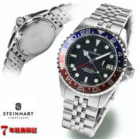 スタインハート/Steinhart/腕時計/オーシャン/OCEAN ONE 39 GMT BLUE/RED-JUBILEE BRACELET/メンズ/スイスメイドオートマチック