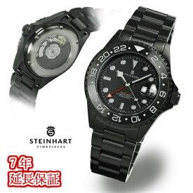 スタインハート/Steinhart/腕時計/オーシャン/Ocean 1 GMT Black DLC/ダイバーズウォッチ/メンズ/スイスメイド