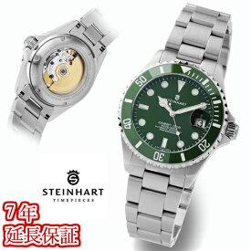スタインハート/Steinhart/腕時計/オーシャン/Ocean One 39 Double Green Ceramic Premium/ダイバーズウォッチ/メンズ/スイスメイド