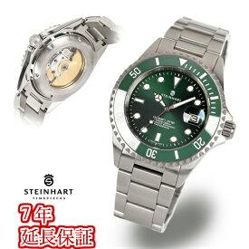 スタインハート/Steinhart/腕時計/オーシャン/Ocean 1 Double Green Ceramic Premium/ダイバーズウォッチ/メンズ/スイスメイド