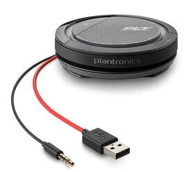 PLANTRONICS 会議用 USB スピーカーフォン CALISTO 5200 USB-A+3.5mm