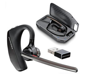 プラントロニクス Voyager 5200 UC ワイヤレスヘッドセットシステム