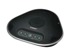 小型会議スピーカーヤマハ ユニファイドコミュニケーションマイクスピーカーシステム YVC-330 USB&Bluetoothスピーカーフォン