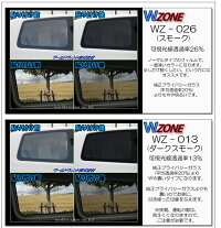 ヴィッツ(Vitz)5ドアP13#カット済みカーフィルムリアセットスモークフィルム車窓日よけ日差しよけUVカット(99%)カット済みカーフィルム(カットフィルムリヤセットリヤーセットリアーセット)