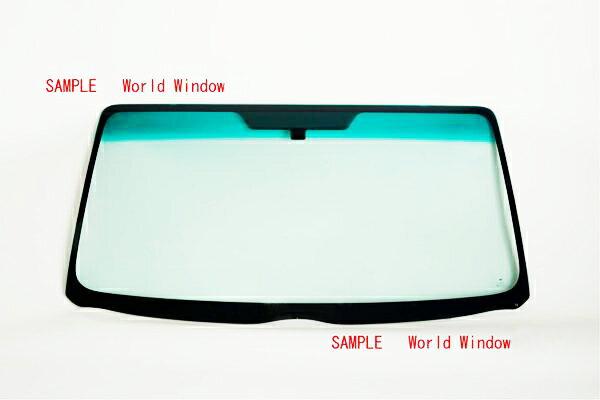 【フロントガラス出張交換サービス付】 新品 ワゴンR MC11S / MC21S / MC12S / MC22S フロントガラス (グリーンボカシ付)
