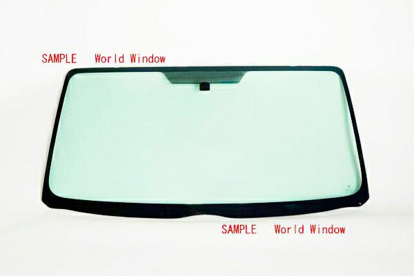 【フロントガラス出張交換サービス付】 新品 ワゴンR MC11S / MC21S / MC12S / MC22S フロントガラス (ボカシ無し)