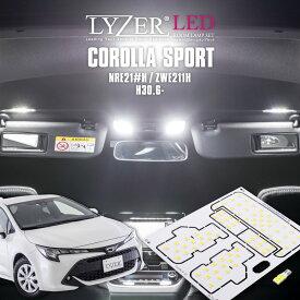 LYZER製 『 LEDルームランプ 』 カローラ スポーツ NRE/ZWE21# 【5700K/ナチュラルホワイト/昼白色】 【NW-0034】