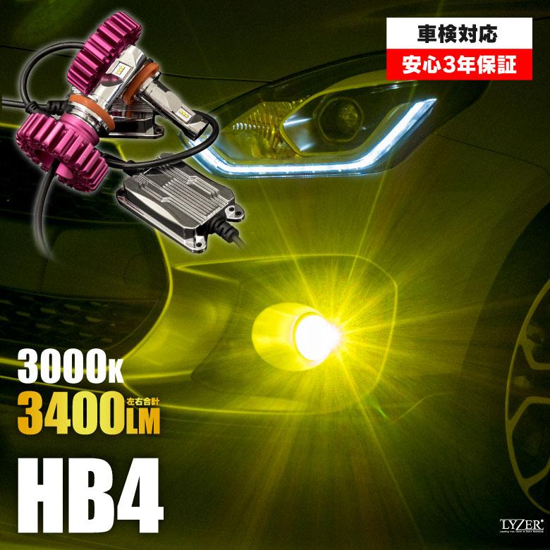【送料無料】 MR-S ZZ30 LED フォグライト LEDフォグ HB4 / 9006 3000K(3400Lm) イエロー/黄色 [GR0004] LYZER製品 GRIT グリット