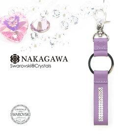 【NAKAGAWA】スワロフスキー キーリング 秋桜 藤/パープル [NA-KY-COS-0001] Made with Swarovski® Crystals
