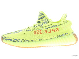 adidas YEEZY BOOST 350 V2 b37572 sefrye/rawste/red アディダス イージー ブースト 未使用品【中古】