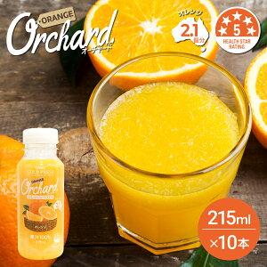 コールドプレスジュース Wow Orchard コールドプレスオーチャード オレンジ果汁 (215ml/10本入)