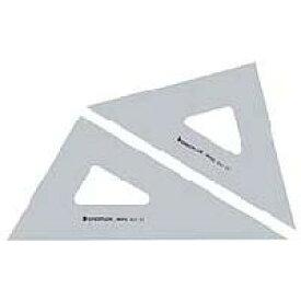 ステッドラー「マルス・三角定規(30cm)」