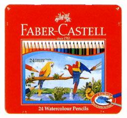 ファーバーカステル「水彩色鉛筆 24色セット(TFC-WCP/24C)」