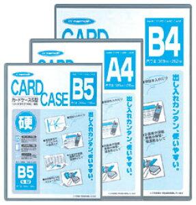 マンモス「カードケース(HC-A4)」A4サイズ