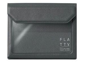 キングジム バッグインバッグ フラッティ カードサイズ ダークグレー 5356