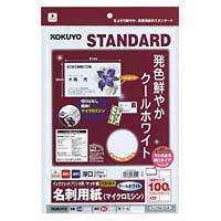 コクヨ「インクジェットプリンタ用名刺用紙」〈マイクロミシン・A4・10枚入〉両面印刷用・マット紙・厚口(KJ-VSA10)