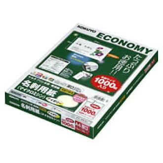 Kokuyo co , Ltd  multimedia printer for business card paper