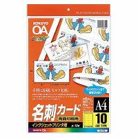 コクヨ「インクジェットプリンタ用名刺カード」〈マイクロミシン・A4・10枚入〉両面印刷用・マット紙(KJ-V10)