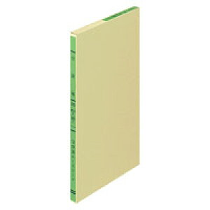 コクヨ「三色刷りルーズリーフ(仕分帳)・B5」(リ-114)」