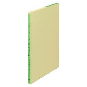 コクヨ「三色刷りルーズリーフ(補助帳)・A4」(リ-176)」