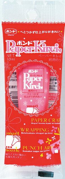 コニシ「紙用ボンド ペーパーキレイ(30ml)」(♯04618)