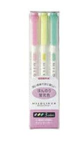 ゼブラ「蛍光ペン マイルドライナー(3色セット)」(WKT7-3C)
