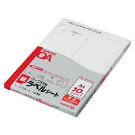 コクヨ「ワープロ用 紙ラベル(共用タイプ)」(A4・東芝用・100枚)(タイ-2170N-W)