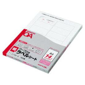 コクヨ「ワープロ用 紙ラベル(共用タイプ)」(A4・リコー・日立用・100枚)(タイ-2176N-W)