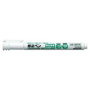 コクヨ「修正ペン(再生紙用・スーパーキャップ加圧方式)」(水性・油性共用)直径1.0mmボールペン(TW-E61N)