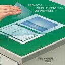 コクヨ「デスクマット軟質(非転写)下敷き付き」1047x717mm(マ-415NG)
