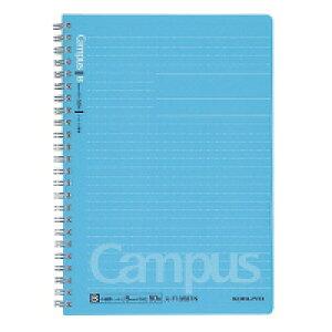 キャンパスノート(ドット入り罫線カラー表紙)5色パックA罫 ノ-3CATNX5