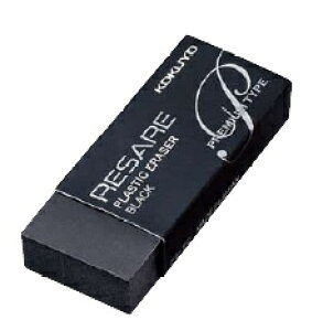 リサーレ プラスチック消しゴム プレミアム ケシ-90