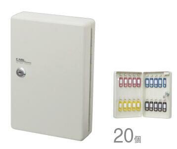カール事務器 キーボックス コンパクトタイプ 鍵収納数 20個