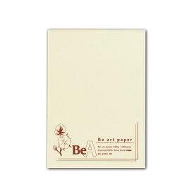 ミューズ Be アートペーパー パッド B5 BE-8955