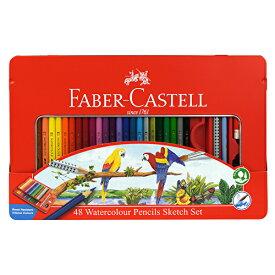 ファーバーカステル 水彩色鉛筆 48色セット TFC-WCP/48C
