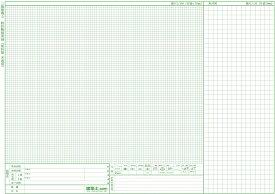 二級建築士設計製図用紙 矩計図木造用 1枚