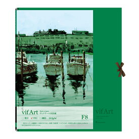 マルマン VIFART ヴィフアール水彩紙 スケッチブック F8 中目 S28VA