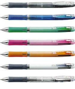 ゼブラ「3色ボールペン・クリップオン スリム3C」(B3A5)