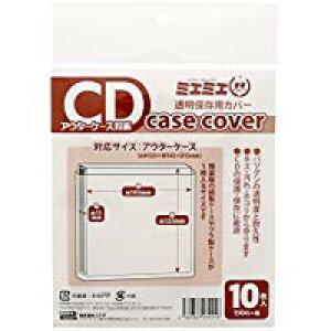 コアデ ミエミエ 透明CDケースカバー CDアウターケース対応サイズ 10枚入 CONC-CC25