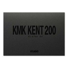 ミューズ ケントブロック KMKケント #200 A3 KL-6743
