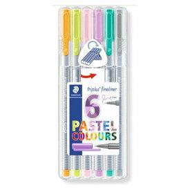ステッドラー トリプラス ファインライナー 細書きペン 0.3mm パステルカラー 6色セット 334 SB6CS1